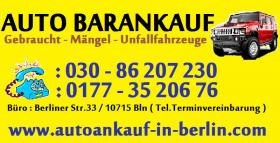 Autoankauf Berlin & Umland , Gebrauchtwagen - Unfallwagen