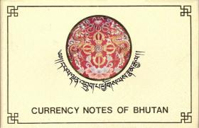 Banknoten Bhutans (Ngultrum)
