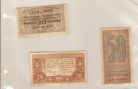 Banknoten - Papiergeld Jugoslavien