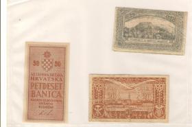 Foto 2 Banknoten - Papiergeld Jugoslavien