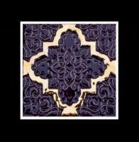 Design Tiles Orientel