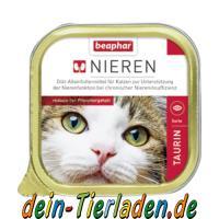 Foto 6 Beaphar Geflügel Paste Katze, 100g