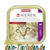 Foto 7 Beaphar Junior Paste Katze, 100g