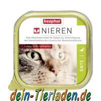 Foto 9 Beaphar Lachsöl Paste Katze, 100g