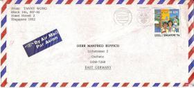 Foto 2 Bedarfspost (gelaufene Briefe & Karten) zu verkaufen