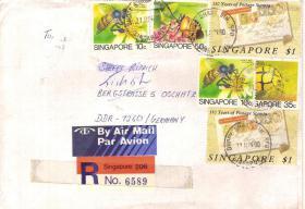 Foto 3 Bedarfspost (gelaufene Briefe & Karten) zu verkaufen