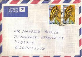 Foto 4 Bedarfspost (gelaufene Briefe & Karten) zu verkaufen