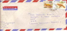 Foto 8 Bedarfspost (gelaufene Briefe & Karten) zu verkaufen