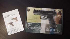 Foto 4 Beretta APX 4,5mm Stahl BB CO2 Blowback
