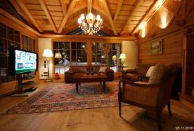 Foto 8 Bestlage Pinzgau, Ski-Piste, Panorama, Top Villa, Zweitwohnsitz, Zell am See /Kaprun / Walchen