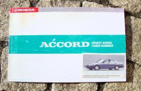 Betriebsanleitung Honda Accord Aerodeck / 1988 Youngtimer