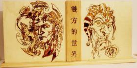 Brandmalerei !! Joker & Apache !!