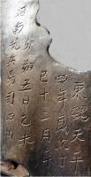 Foto 6 Buddha-Altar, Hausschrein, Hausaltar, Skulptur, Asien, Indien, Widmungsinschrift