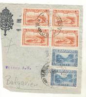Bulgarien-Briefstück
