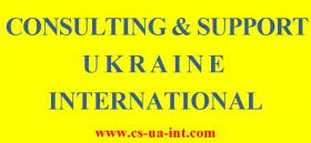 Foto 2 Business support, legal assistance, legal support in Ukraine Kiev legal aid