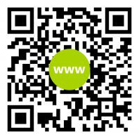 Foto 2 Buy in China – Western Quality Gadgets at China Prices