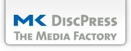 Foto 10 CD Rohlinge bedrucken von DVD Druck MK DiscPress