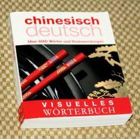 CHINESISCH DEUTSCH VISUELLES WORTERBUCH Artikel 4