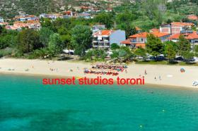 Sunset Studios Toroni