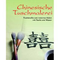 Chinesische Tuschmalerei  [Gebundene Ausgabe]