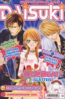 Daisuki 2006 komplett
