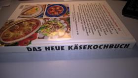 Foto 4 Das neue Kaesebuch