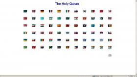 Foto 2 Der Heilige Koran als (MP3) oder (*.pdf) in (www.der-koran.ch)