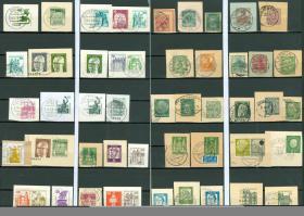 Deutschland verschiedene Postkartenausschnitte mit Eingedruckter Marke, wie auf Bilder zu sehen ohne Steckkarten.