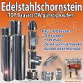 Edelstahlschornstein Grundbausatz DW 120 3,2 m premium 0,6