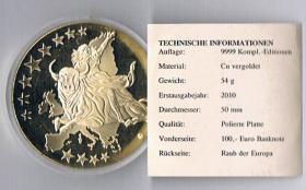 Foto 2 Euro Banknoten-Prägung Cu vergoldet !