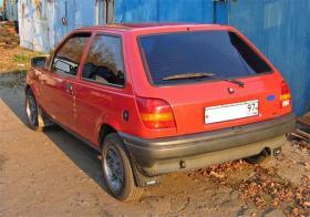 FORD-Fiesta RÜCKLICHTER Rückleuchten BREMSLICHTER '89-'96 wie NEU