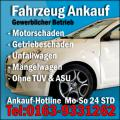 Fahrzeug verkaufen Toyota Auris   Motorschaden   Unfallwagen