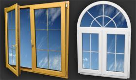 Foto 8 Fenster von ALUPLAST - immr 30% Rabatt