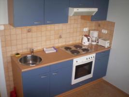 Foto 4 Ferienwohnungen, Apartments am Balaton in Ungarn