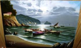 Fischer in der Bucht (Gemälde)