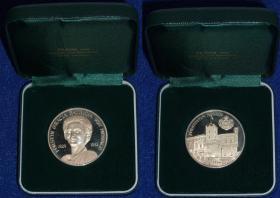Fürstin Gracia Patricia von Monaco Gedenkmünze Silbermünze vergoldet