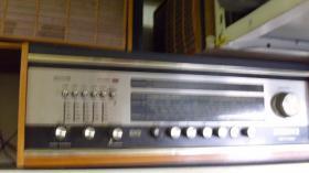 GRUNDIG- RADIO- ABSOLUTES SAMMLERSTÜCK