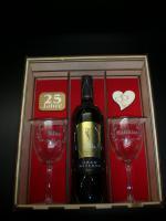 Foto 4 Geschenkspackung - Weinpräsent mit Gravur