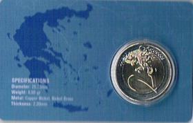 Foto 2 Griechenland 2 Euro Gedenkmünze '' 2012 '' ! !