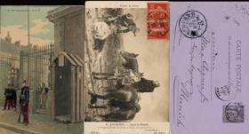 Foto 2 Große Fundgrube für Frankreich- Sammler/ Große Frankreich Karten Sammlung