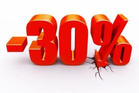 Günstigste KUNSTSTOFFFENSTER aus Polen - 30% Rabatt für Fenster!