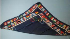 Halstuch Olimpiade 1936