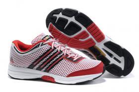 Herren Freizeit Sportschuhe 2011 Adidas Climacool adiPRENE®