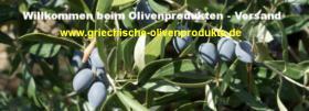 Hochwertiges griechisches Olivenöl
