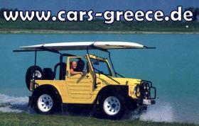 Ihr Mietwagen im Ort Hanioti Hotel Anastasi Chalkidiki Griechenland