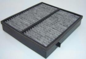 Foto 10 Innenraumfilter, Kraftstofffilter, Ölfilter und Luftfilter