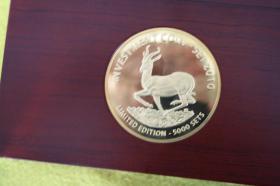 Foto 5 Investment Coin Set 2010 mit Silber, Gold, Diamanten