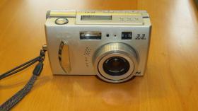 JVC Digital Still Camera Modell GC-X1E