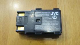 Foto 4 JVC Digital Still Camera Modell GC-X1E