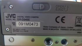 Foto 10 JVC Digital Video Camera Model: GR-D 345 E